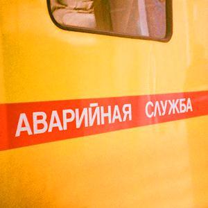 Аварийные службы Старобалтачево