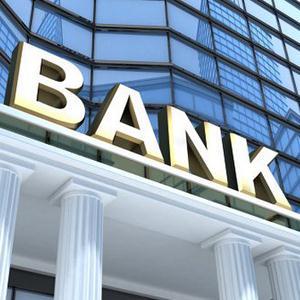 Банки Старобалтачево