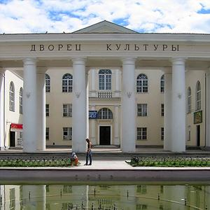 Дворцы и дома культуры Старобалтачево