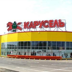 Гипермаркеты Старобалтачево