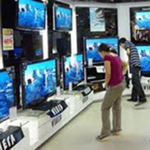 Магазины электроники Старобалтачево