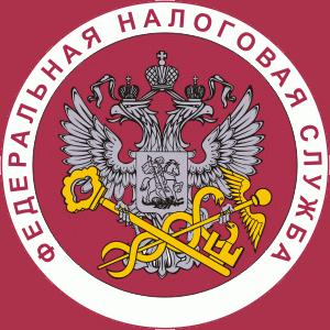 Налоговые инспекции, службы Старобалтачево