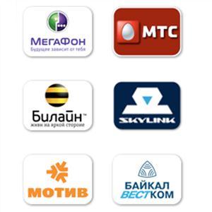 Операторы сотовой связи Старобалтачево