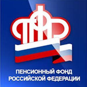 Пенсионные фонды Старобалтачево