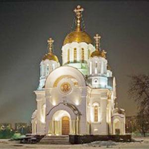 Религиозные учреждения Старобалтачево