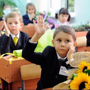 Школы Старобалтачево