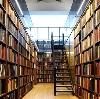 Библиотеки в Старобалтачево