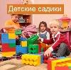 Детские сады в Старобалтачево