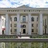 Дворцы и дома культуры в Старобалтачево