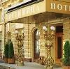 Гостиницы в Старобалтачево