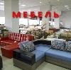 Магазины мебели в Старобалтачево