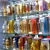 Парфюмерные магазины в Старобалтачево