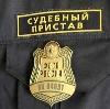 Судебные приставы в Старобалтачево