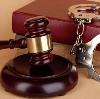 Суды в Старобалтачево