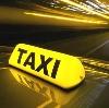 Такси в Старобалтачево