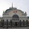 Железнодорожные вокзалы в Старобалтачево